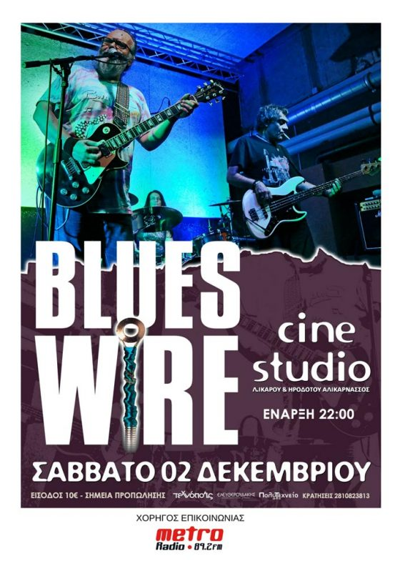 Blues Wire Live 02.12.2017