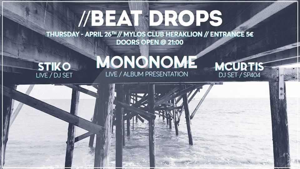 Beat Drops | Μύλος club