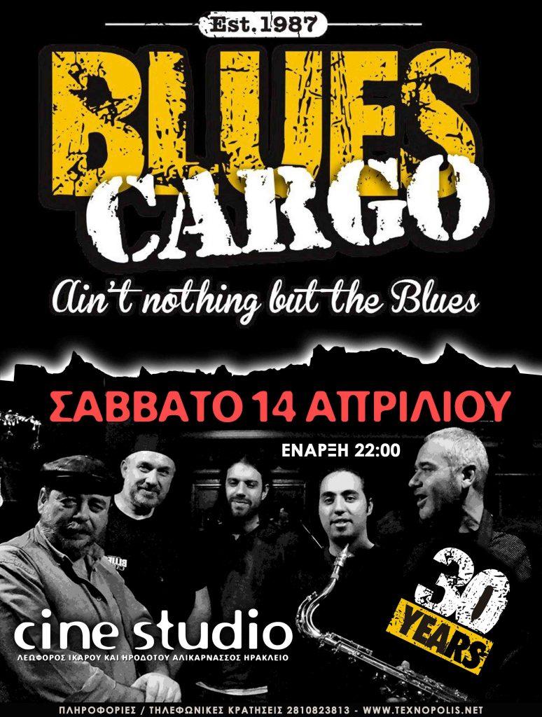 Οι Blues Cargo στο Cine Studio